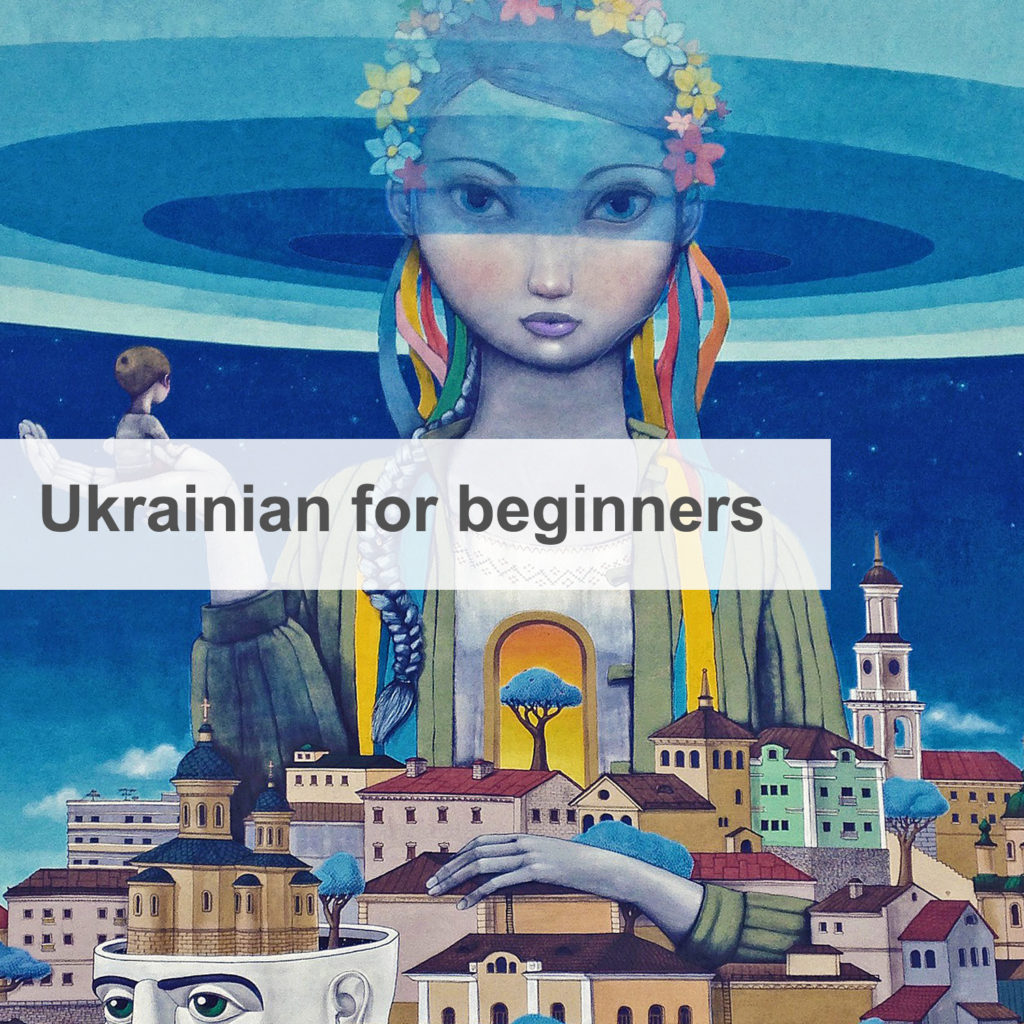 Learn To Speak Ukrainian audio Courses Complete Language Training on MP3//CDs